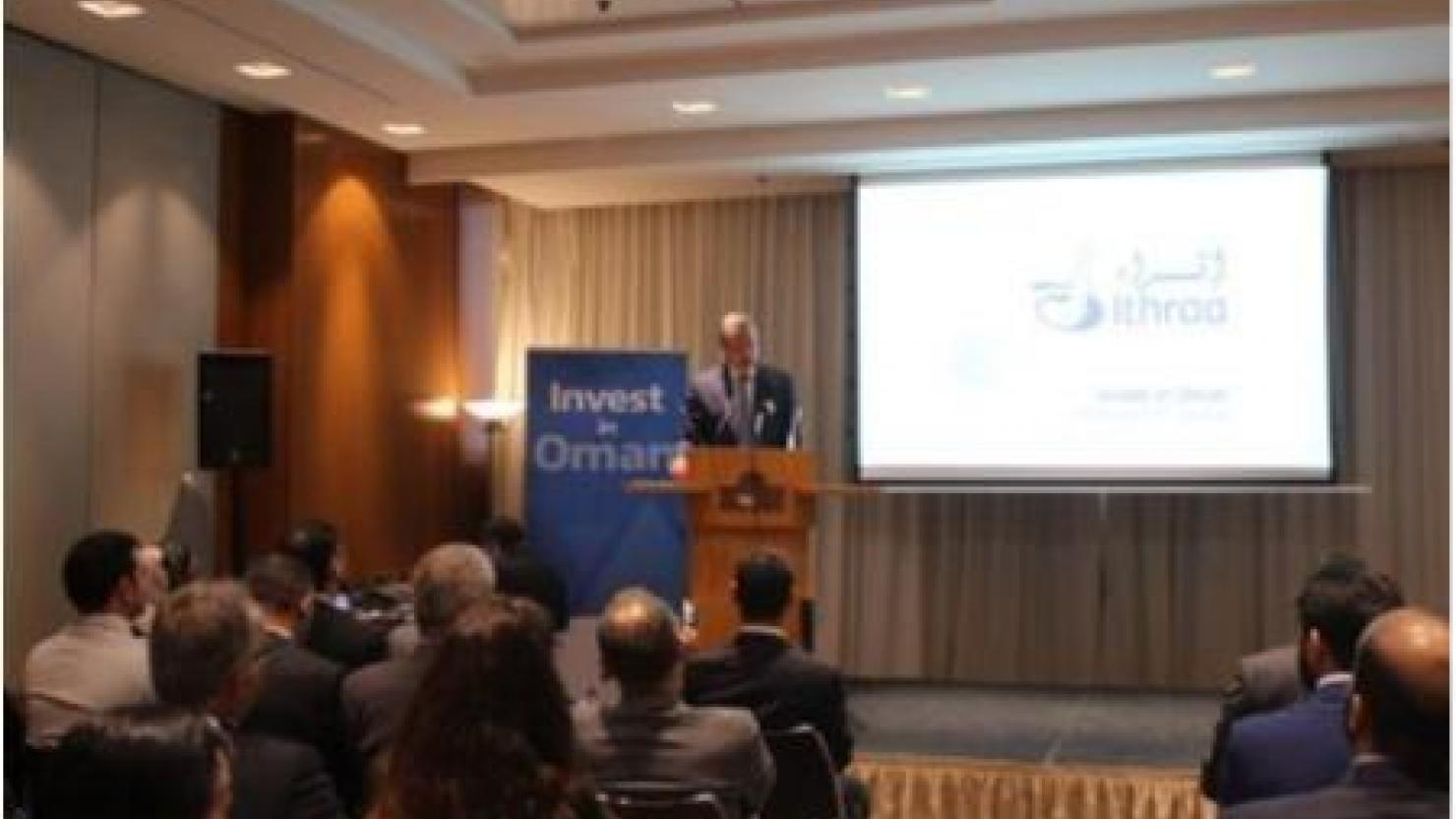 Omani delegation to showcase investment opportunities during London visit