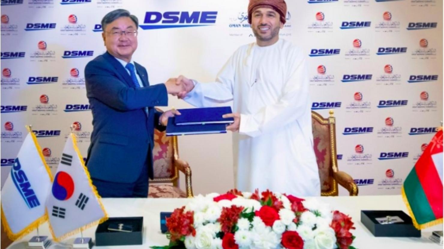 Oman Shipping Company orders three new vessels to support future growth