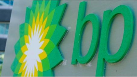 BP and Oman Oil move forward with $1bn acetic acid scheme