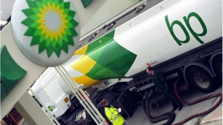 BP signs Omani agreement to extend giant Khazzan gas field