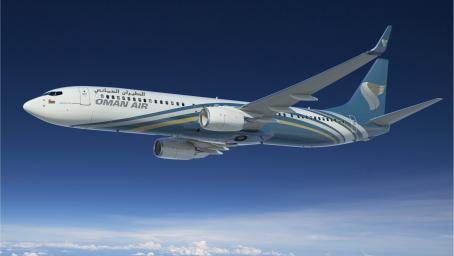 Oman Air launches second flight to UK