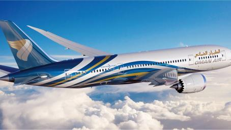 Exclusive: Oman Air takes battle to the skies with new Manchester – Muscat route